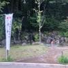 霧島神宮 参拝 (御朱印あり)