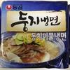 今日の即席麺この一杯。동치미물냉면(トンチミムルネンミョン、トンチミ水冷麺)