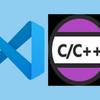 Visual Stadio CodeでC/C++の開発環境を簡単に作る(Windows)