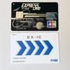 カードの有効期限が切れて「エクスプレス予約」から急遽「スマートEX」に乗り換えたらメリットだらけだった
