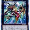 新規カードを手短に紹介:LIOV編