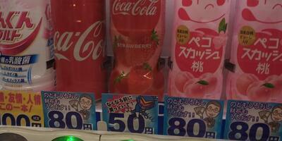 ストロベリーコーラ 毎日買ってあげてるのに30円も 値下がりになりました。世の中、僕に有利な展開になっていっております 。やったわ!