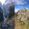 称名滝と常願寺川大転石