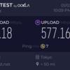 SoftBank光のIPoE接続は繋ぐだけで600Mbps超え。実際に測ってみた。