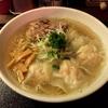 【今週のラーメン1743】麺屋ふぅふぅ亭 (東京・神楽坂)鶏海老ワンタン麺 大盛り
