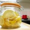 万能調味料「塩レモン」の作り方や美味しいレシピ
