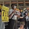 香港が「一国一制度」になった日