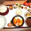 Trip to Kyoto 2