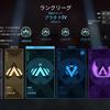 【Apex Legends】初心者向けのランクマッチ解説!効率良くポイントを稼ぐコツ!