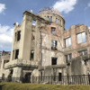広島その⑪:原爆ドーム