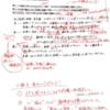小論文の添削
