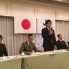 愛媛県連第5回理事会・臨時総会
