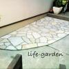 石貼 乱形の庭