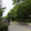 鶴見緑地西(大阪市鶴見区)