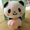 パンダフルライフコレクションのパンダが届いた。