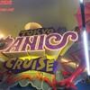【東京ドームシティ】トウキョウパニッククルーズに乗った感想