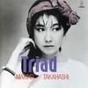 髙橋真梨子が発表したオリジナル・アルバム5タイトルをタワレコ限定 SACDハイブリッド盤として発売