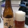 ビール紹介(欧和:OWA)from ベルギー
