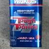SRX-6 オイル交換 WAKOS TT-50
