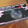 Japan Hobby Tool の RX100M3用の貼り革キット を RX100M5 に貼ってみた