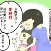 キッザニア甲子園28回目 その3(9周年)