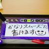 【比較画像あり】ニンテンドースイッチで使えるお勧めのタッチペンはコレだ!スプラトゥーン2のイラストで手書きと比較してみた
