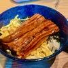 「Fish & Sour UOKIN Diner」はランチのコスパも最高です!