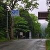 広島県から鳥取県へドライブ