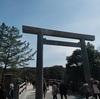 正しいお作法(?)でお伊勢参り③皇大神宮(内宮)と猿田彦神社と月読宮