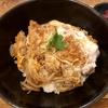 十福の湯 森のレストラン(上田市)