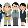 【公務員になりたい方必見】Fラン大学生が合格する3つの方法!