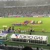 FC東京vs清水エスパルス 雑感