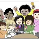 アメリカのオトナ向け英語学校体験記   〜ESL in USA〜