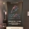 iOSDC 2019で「SwiftのCPUレジスタ利用について」のLTをします #iosdc