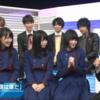 欅坂46 Mステ『不協和音』パフォーマンス映像公開!