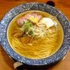 【今週のラーメン1530】 麺屋 鶴若 (東京・三ノ輪) 淡麗塩そば +角ハイボール