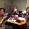 第869回「ニュー・アルバム『森と声』特集」
