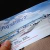 ☆フランクフルト空港の見学ツアー