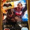 バットマンvsスーパーマングミ クリート