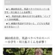 小学館のネットメディア「HugKum」で川上拓土くんが紹介されています!