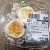 「低糖質ランチ‼️イオンでサラダと惣菜を食べる!」◯ グルメ
