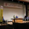 ネットワーカー活動推進大会県北ブロック会が開催されました。(平成26年11月26日)