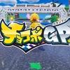 【ニンダイ】レースゲーム!チョコボGPがスイッチで発売決定!発売日は2022年!アビリティを使いこなせ!【Nintendo Direct】