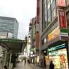 【開店】コメダ珈琲上野広小路店 2020年6月22日予定