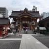 水天宮と小網神社へ行ってきました