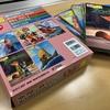 書籍ご紹介:「英語で楽しもうディズニーストーリー」(全5巻)