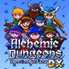 Switch/Steam『アルケミックダンジョンズDX』レビュー!アイテムクラフトで戦略は無限大!「選択する」面白さ炸裂の王道ローグライクだ!