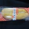 【山梨土産】桔梗屋!2016年発売「桔梗信玄餅揚げパン」桔梗屋ならではの味?