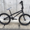 SUELO Complete Bike EX
