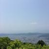 山、行ってきた。音羽山(滋賀県)
